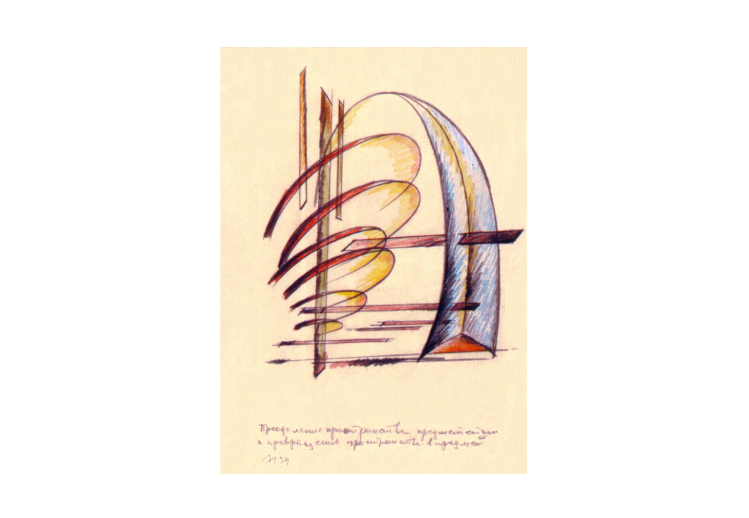 Lamm-Portfolio-1954-1955-02.jpg