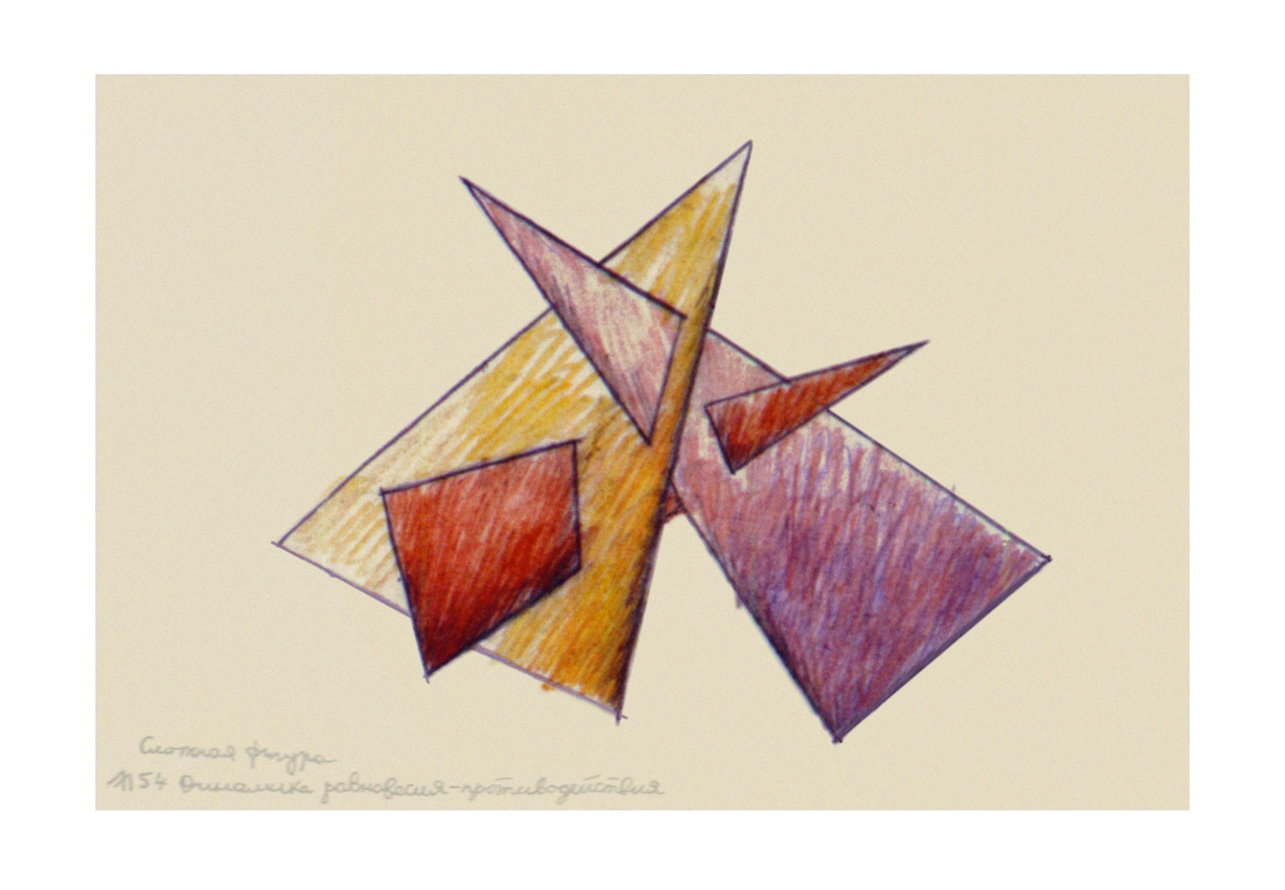 Lamm-Portfolio-1954-1955-03.jpg