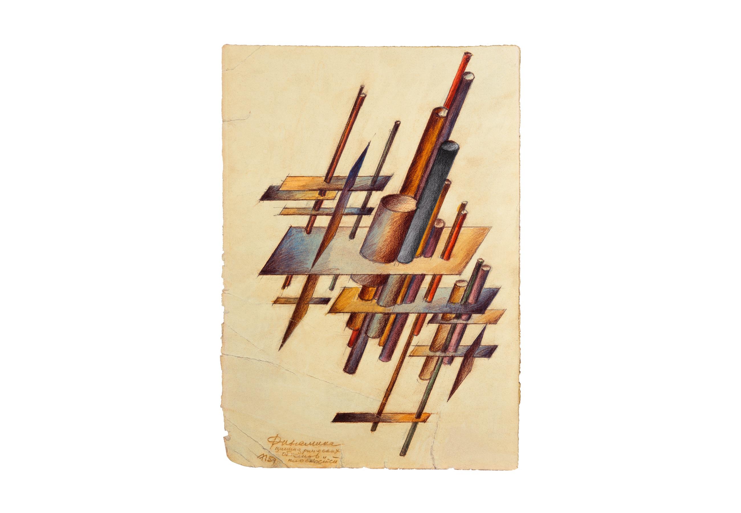 Lamm-Portfolio-1954-1955-07.jpg