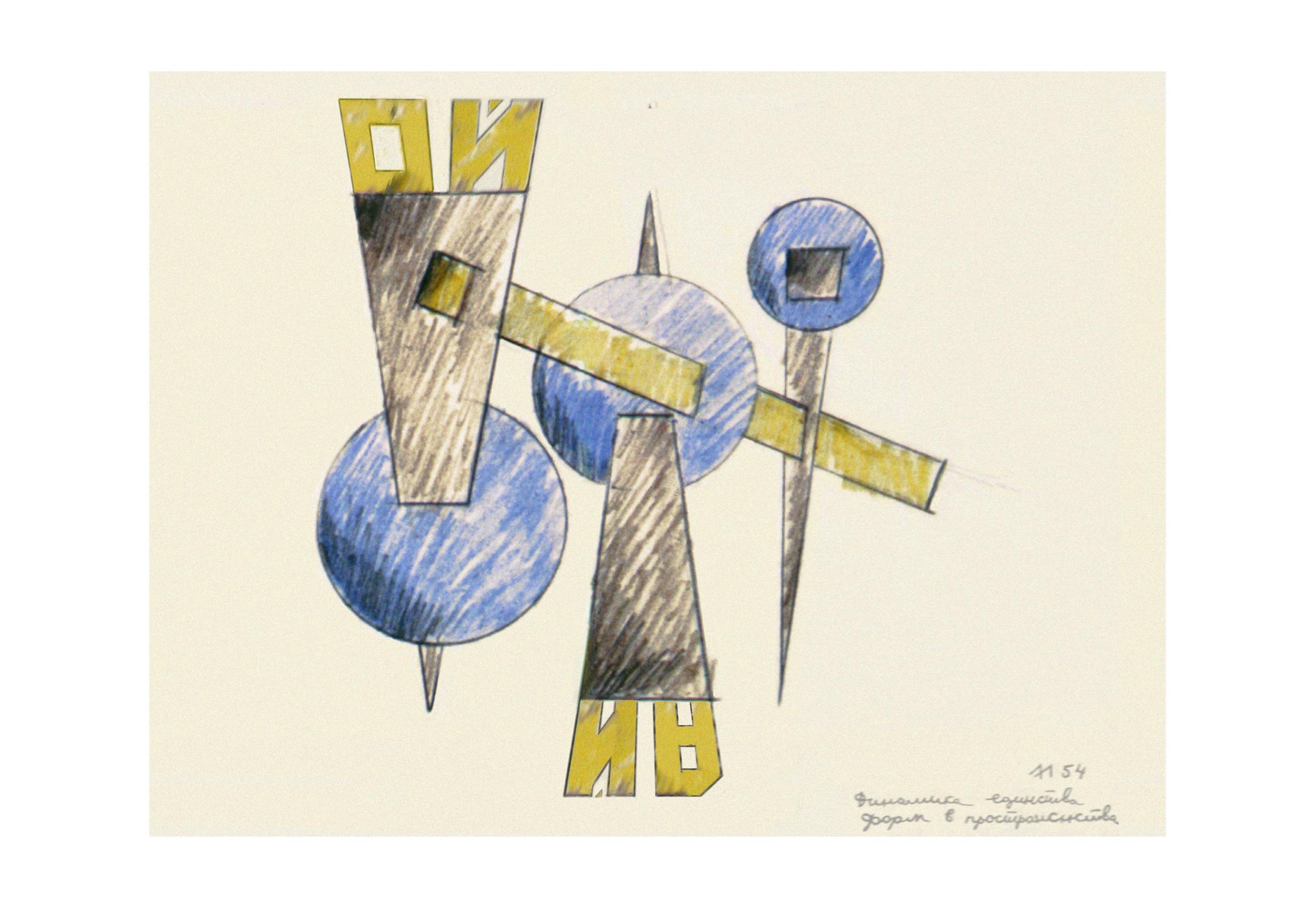 Lamm-Portfolio-1954-1955-12.jpg