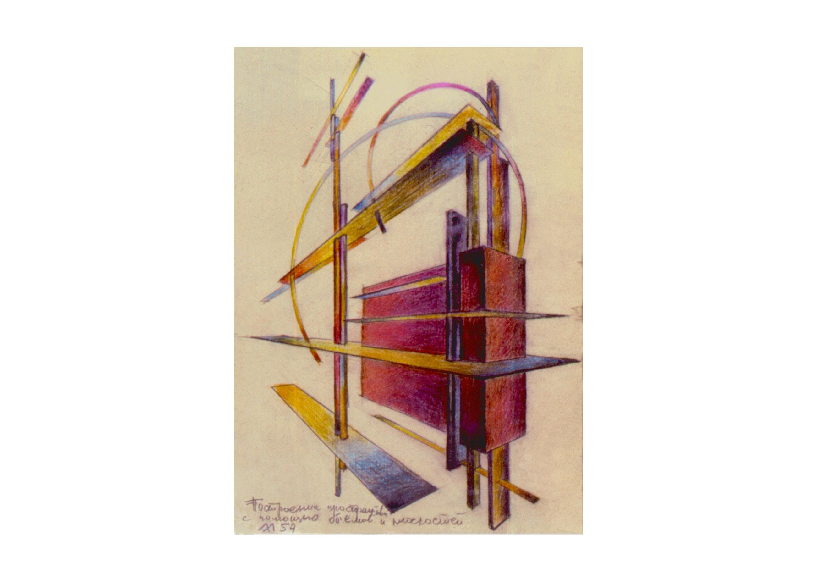 Lamm-Portfolio-1954-1955-16.jpg
