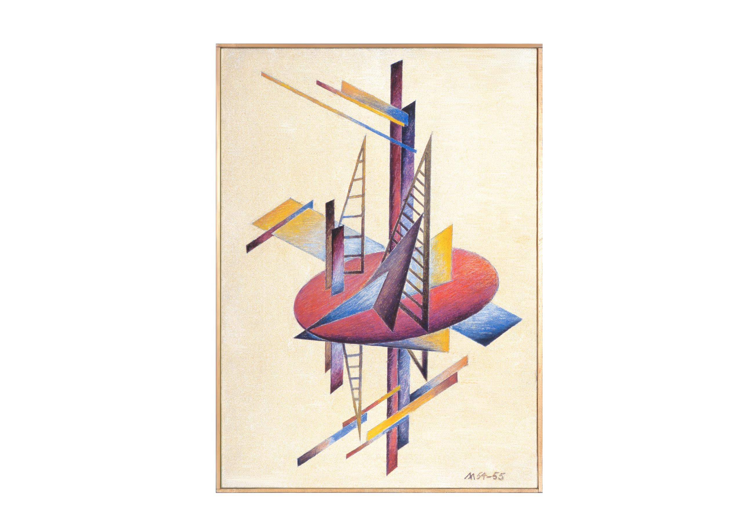 Lamm-Portfolio-1954-1955-17.jpg