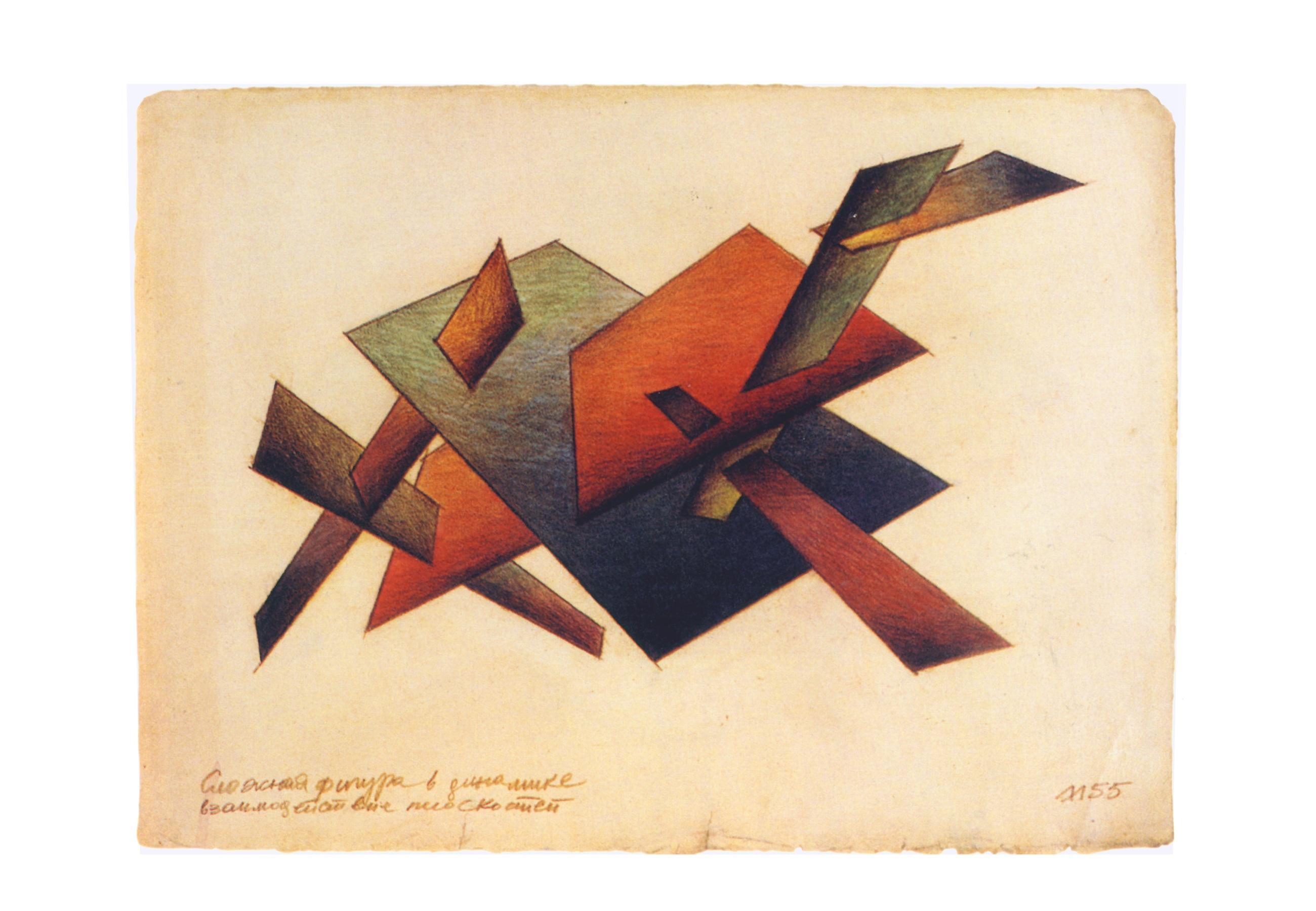 Lamm-Portfolio-1954-1955-19.jpg