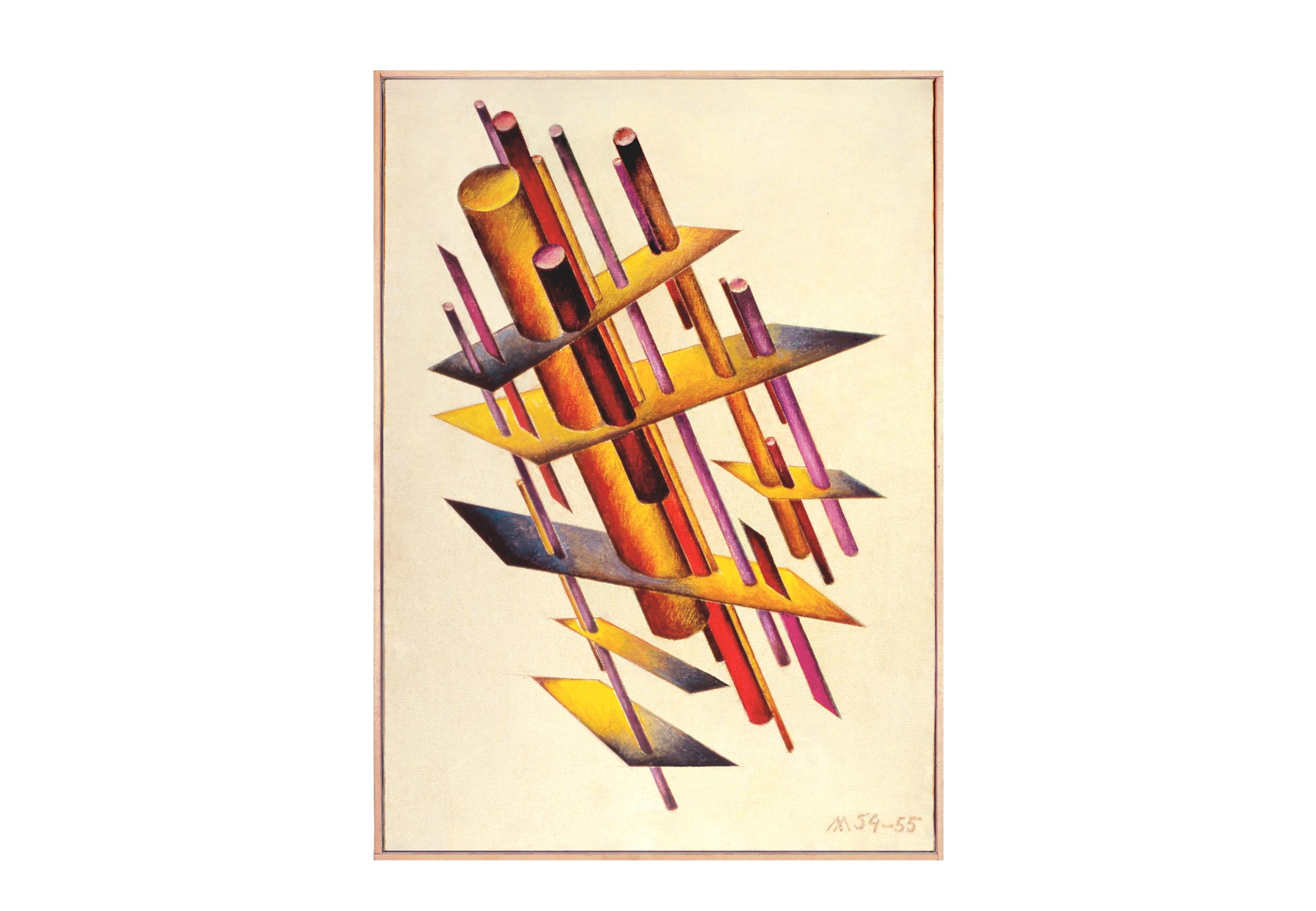 Lamm-Portfolio-1954-1955-20.jpg
