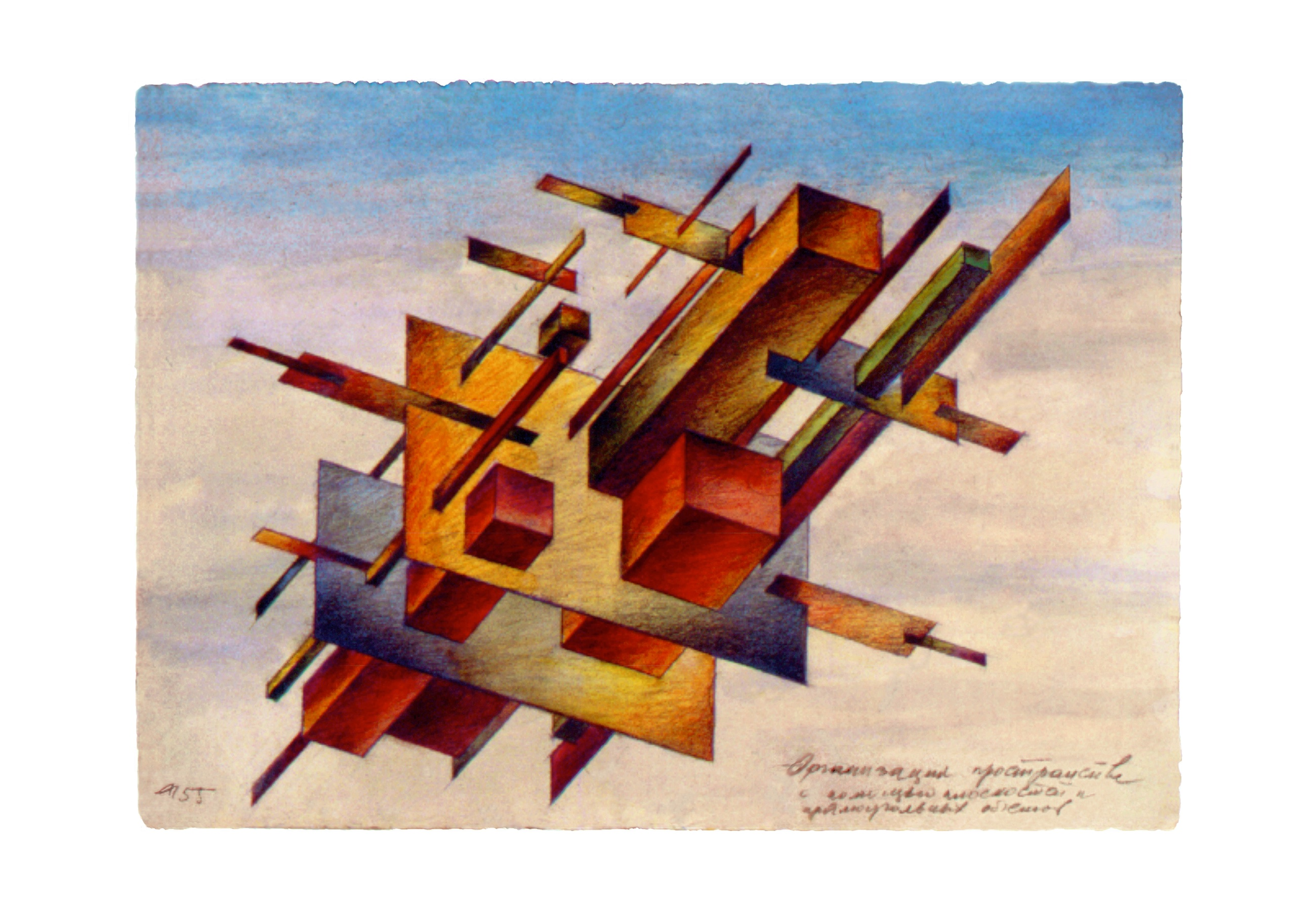 Lamm-Portfolio-1954-1955-26.jpg