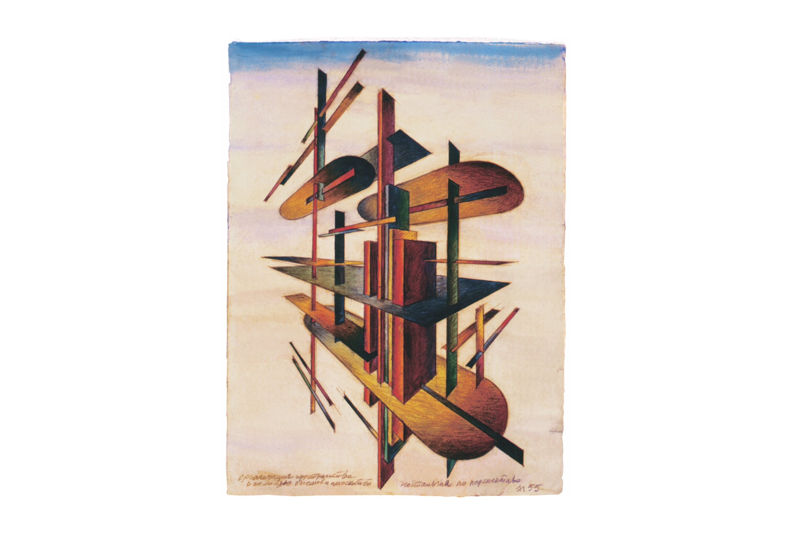 Lamm-Portfolio-1954-1955-28.jpg