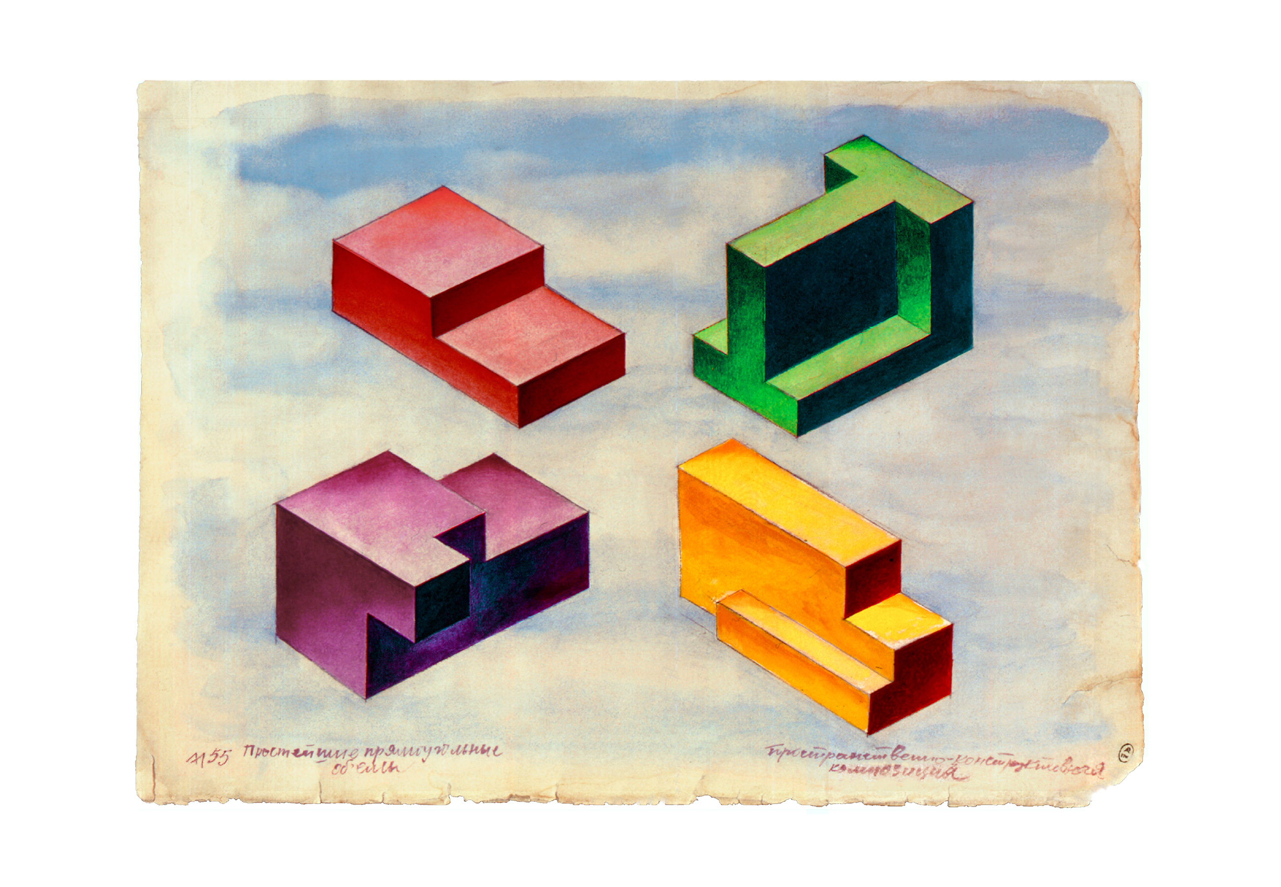 Lamm-Portfolio-1954-1955-31.jpg