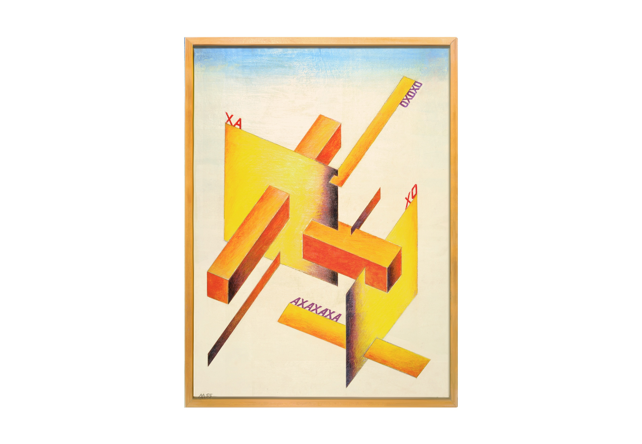 Lamm-Portfolio-1954-1955-33.jpg