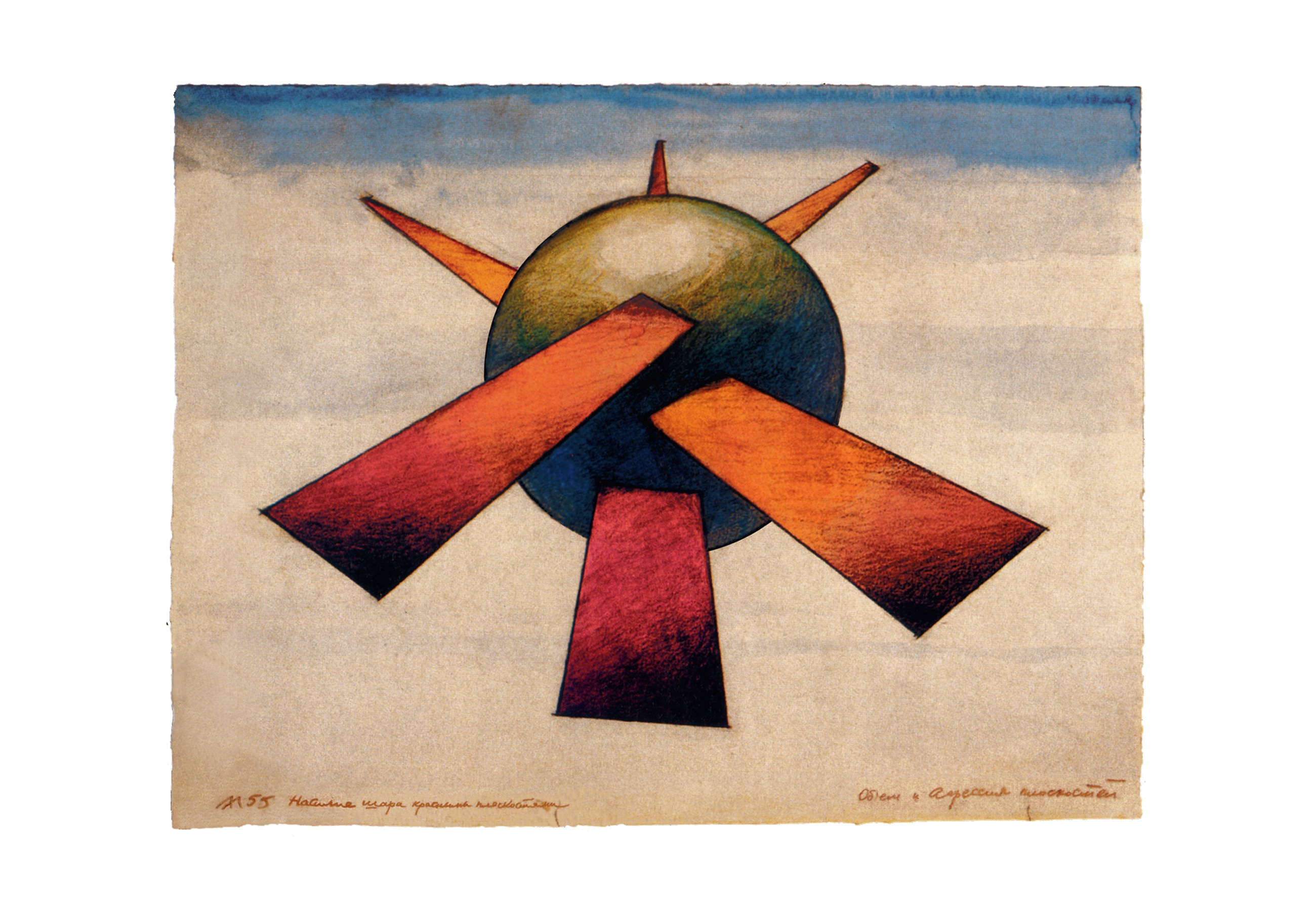 Lamm-Portfolio-1954-1955-34.jpg