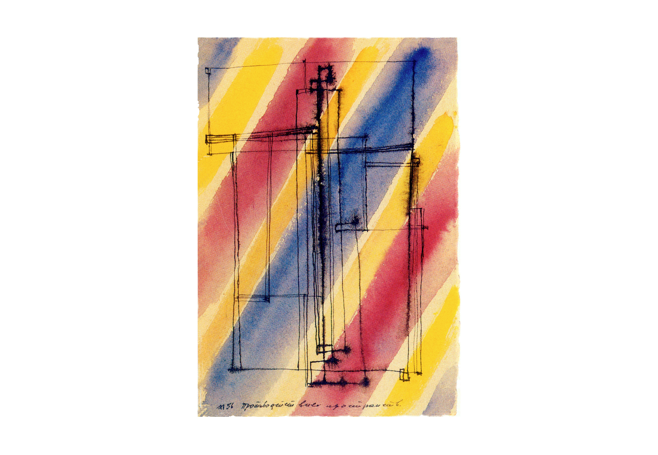 Lamm-Portfolio-1956-59-3.jpg