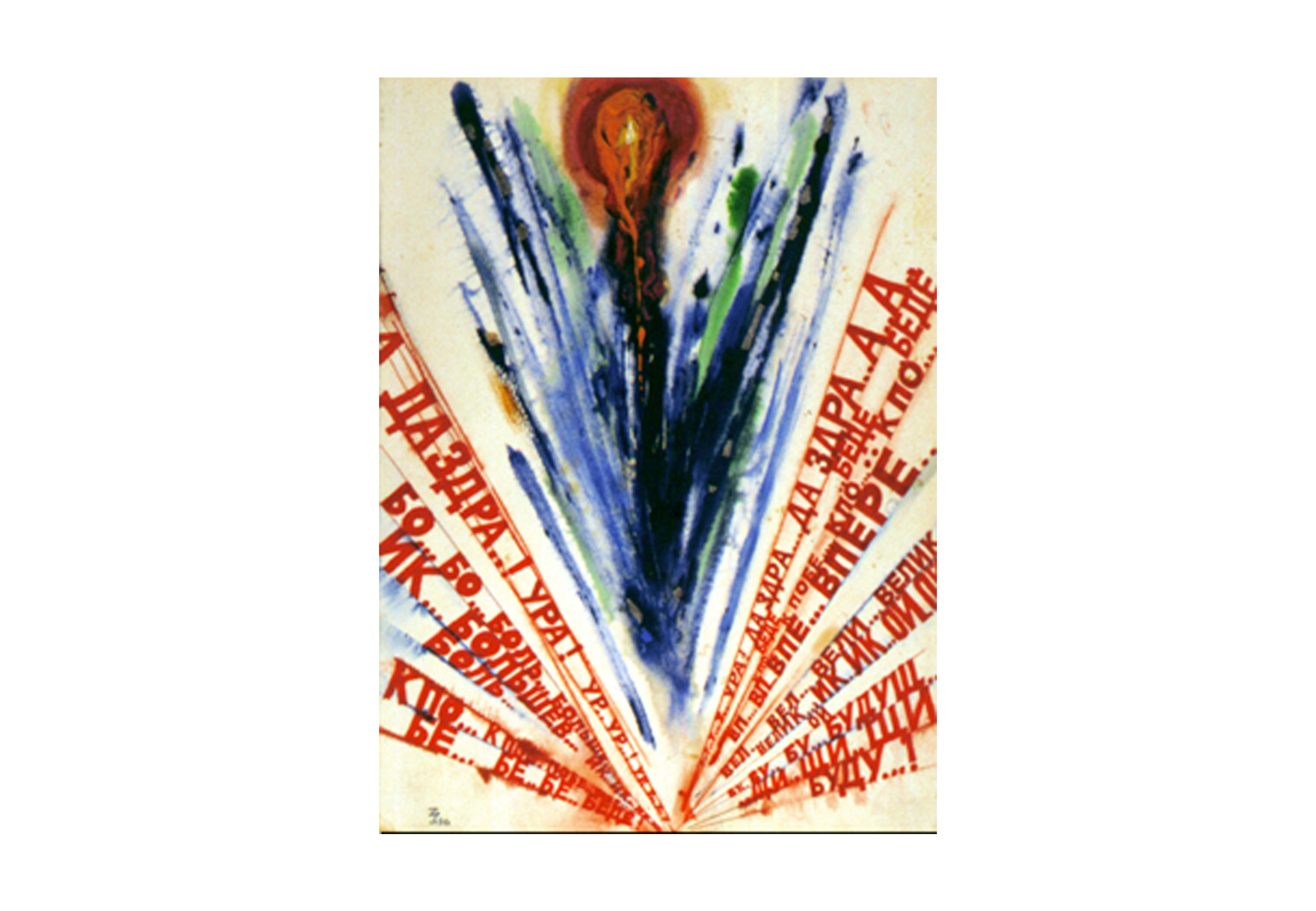 Lamm-Portfolio-1976-1980-2.jpg