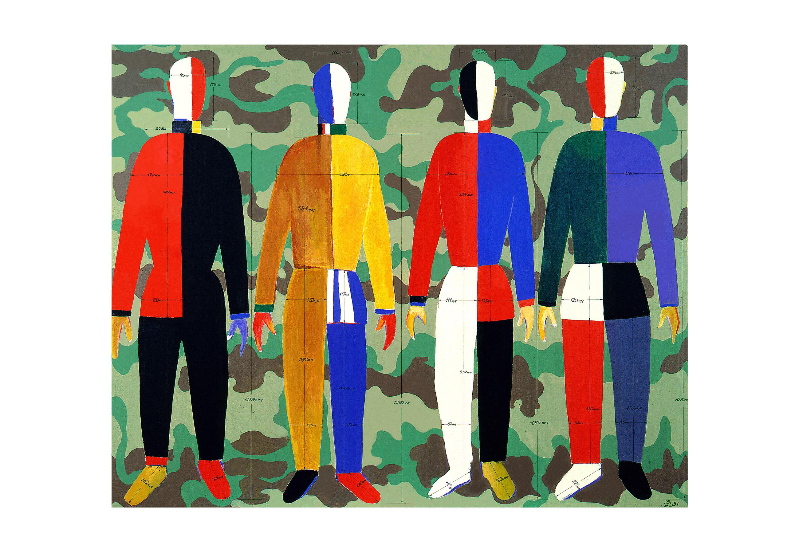 Lamm-Portfolio-1990-1996-11.jpg