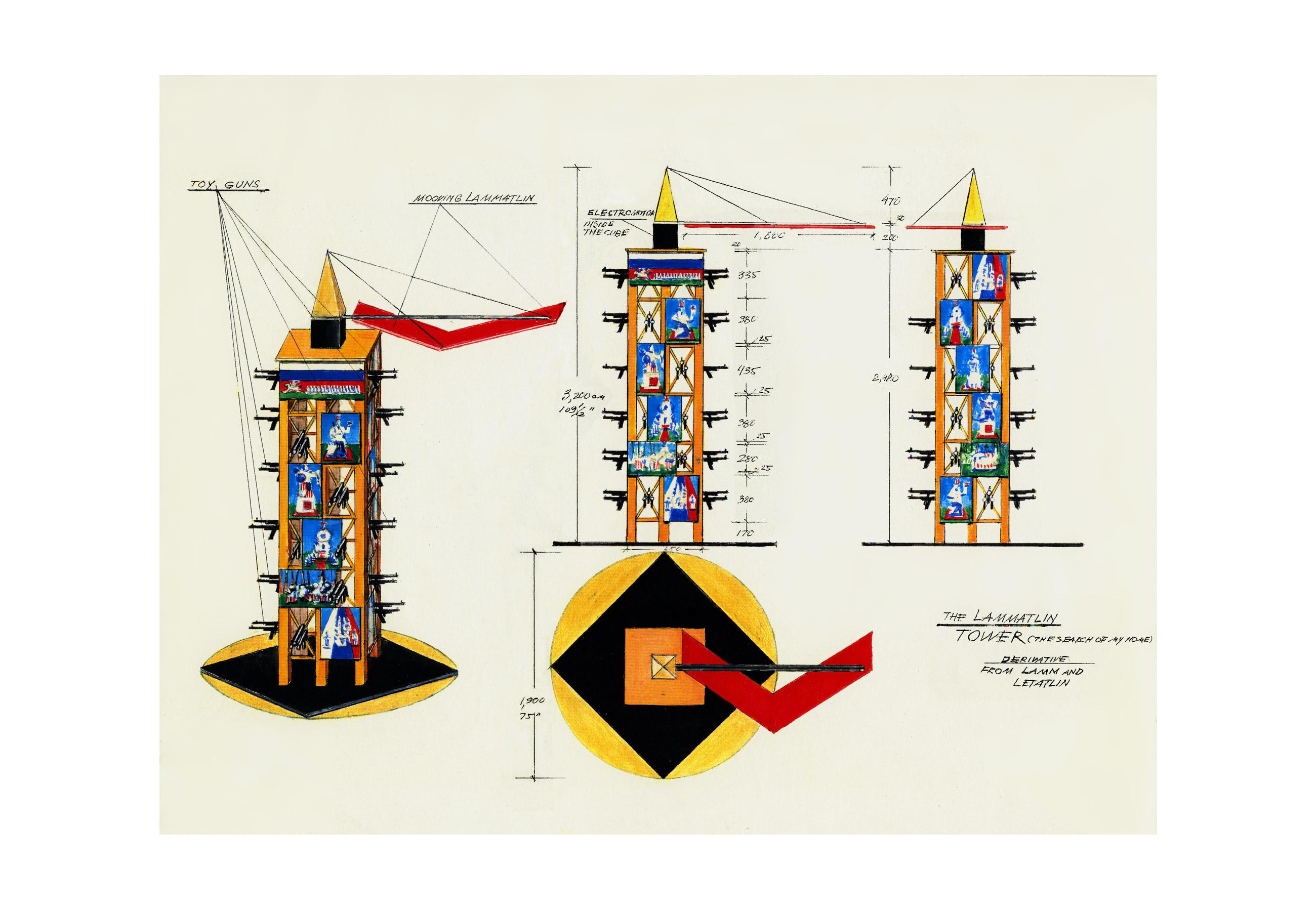 Lamm-Portfolio-1990-1996-35.jpg